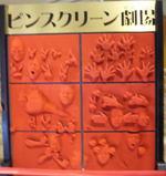 20050928-4