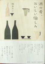20060325-3