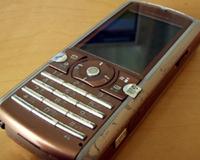 200708112