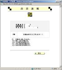 200707101