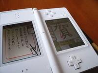 200805102