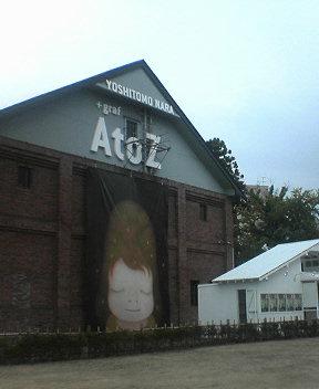 奈良美智さんのAtoZに来てます