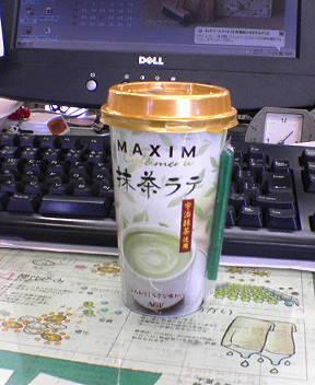 MAXIM 抹茶ラテ